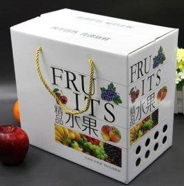 郑州精美产品包装盒 水果外包装盒设计
