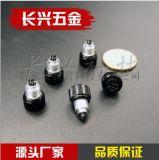 面板紧固件/松不脱螺丝铝制镀黑PF15 PF25