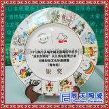 订做景德镇瓷盘 庆典礼品陶瓷纪念盘厂家