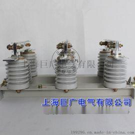 巨广电气GN19-12C户内高压穿墙隔离开关