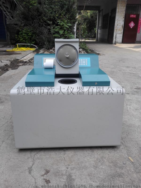 懷化測試煤炭發熱量設備-煤矸石大卡化驗機