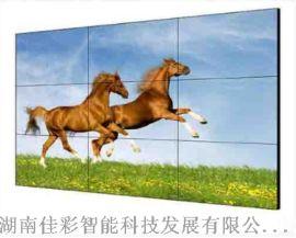 青海 LG49寸3.5mm液晶拼接屏视频会议大屏