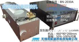 汽车线束与超声波线束焊接机使用密切