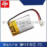 743242 聚合物鋰電池K歌麥克風、行車記錄儀鋰電池1300mah