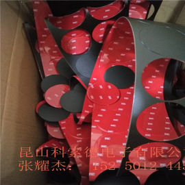 昆山3M4229P雙面膠、泡棉4229P雙面膠、