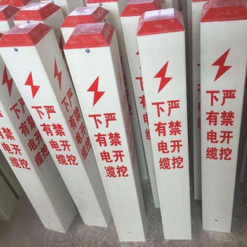 安全警示标志牌 玻璃钢标志桩定制生产厂家