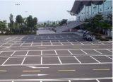 停車場劃線漆