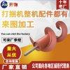 打捆机配件螺旋 生产曲柄焊合打捆机空心螺旋 小方捆配件销售