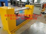 双工位XPE发泡片材收卷机,质量保证,欢迎来电详询