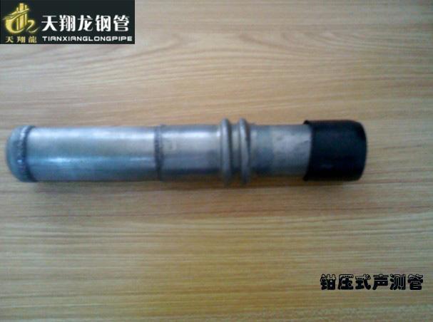 超声波桩基检测管 (0.8-3.5mm)