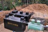 養豬一體化污水處理設備 竹源