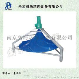 立式双曲面搅拌机 多曲面搅拌机QSJ1500
