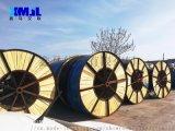 鑫马线缆国标电力电缆厂家