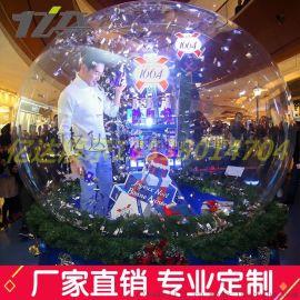深圳亿达亚克力有机玻璃圆球大型空心球透明塑料球