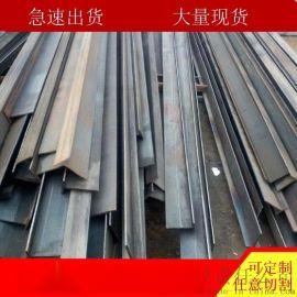 上海周边焊接T型钢加工,规格可定制