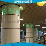 柱子裝飾鋁單板透光造型圓柱子裝飾鋁板定製包柱弧形鋁板 深圳圓柱裝飾鋁板包柱弧形鋁板 弧形包柱鋁板透光造型包柱弧形鋁板