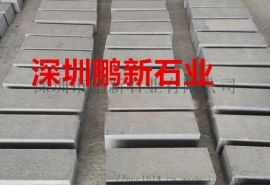 深圳石材厂家-红色花岗岩干挂-木兰红-粉红麻花岗岩
