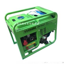 190A发电电焊机一体机190A单相发电机电焊机