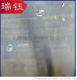 正品供應 Q345D鋼板 耐低溫Q345D中厚鋼板