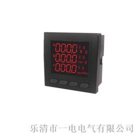 一电集团专利PZ568E-9S4三相多功能电力仪表
