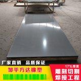 pvc塑料硬板 防腐耐酸化工板 可焊接雕刻切割加工