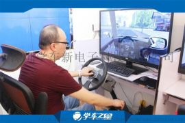 在小县城做什么买卖好 学车之星开车模拟器市场广阔