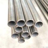 现货304不锈钢管,家电产品,不锈钢工业管