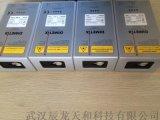 DLS-CH15低溫高精度鐳射測距感測器