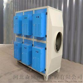 低温等离子空气净化器皮革厂废气处理设备