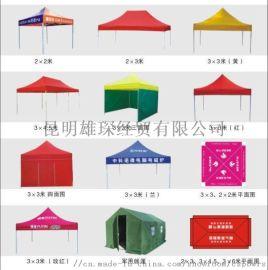 折叠帐篷-昆明旅游帐篷-曲靖多款帐篷定做-印字