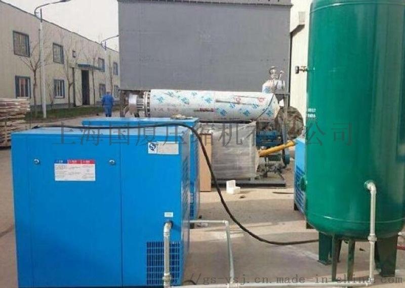 【3立方350公斤高压空压机】欧盟认证省心