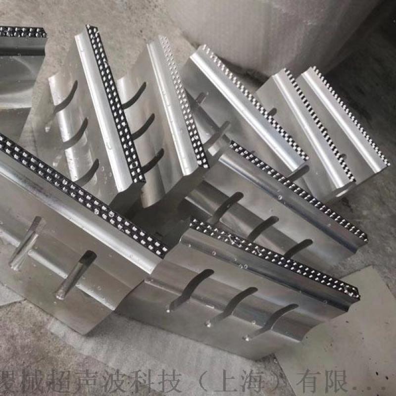 上海超声波工装加工-上海超声波工装