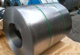 供应HC260LA材料HC260LA汽车钢板