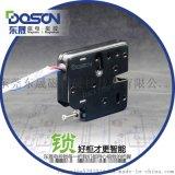东晟DSCk7267智能柜电磁锁 存包柜锁 电磁锁