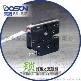 DSCk7267智能柜电磁锁,存包柜锁,东晟电磁锁