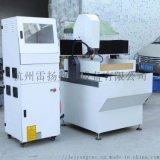 小型6060高精度雕銑機雕刻機
