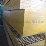 工厂防护围栏A玻璃钢铺地钢格板A现货玻璃钢格栅