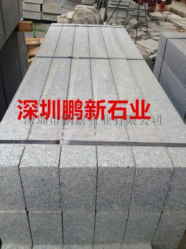 深圳石材车挡石 e深圳石材芝麻灰