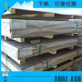 东莞6061铝板厂家