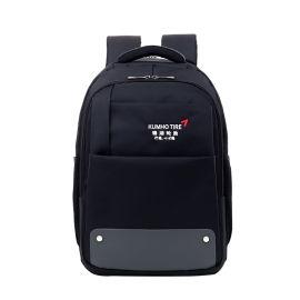 雙肩電腦包書包背包禮品廣告箱包袋定制