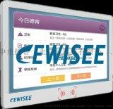 供應液晶拼接屏 大屏拼接(cewisee 北京中電捷智)