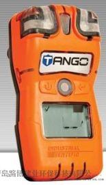 青岛路博进口 Tango TX1硫化**体检测仪