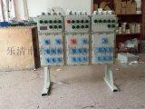 移动式主回路带总开关防爆动力配电箱/检修箱