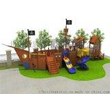 北京凱思遊樂直銷木制海盜船 兒童攀爬架木質組合滑梯