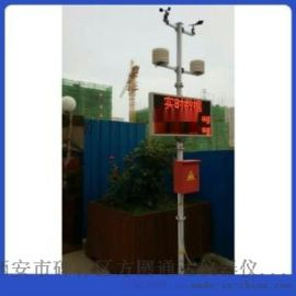 蒲城哪里有卖扬尘检测仪15909209805