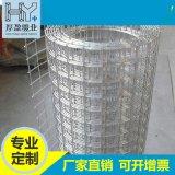 热镀锌防腐不锈电焊网防鼠养鸡网 建筑外墙防护隔离网