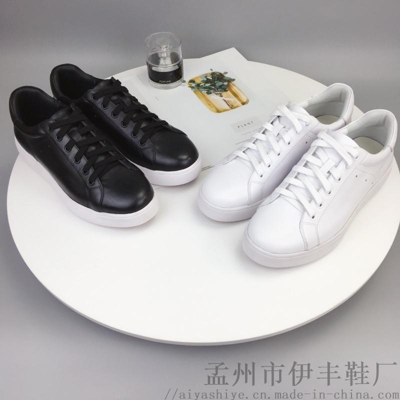 伊丰鞋业2019春秋款头层牛皮软底小白鞋男款