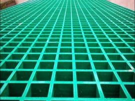 地沟网格栅盖板A武**地沟网格栅盖板生产厂家
