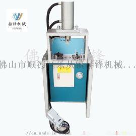 铝合金冲孔设备防盗网冲孔机械
