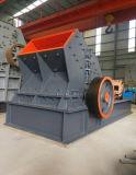 太康市液压开箱式制砂机 时产80吨河南友邦
